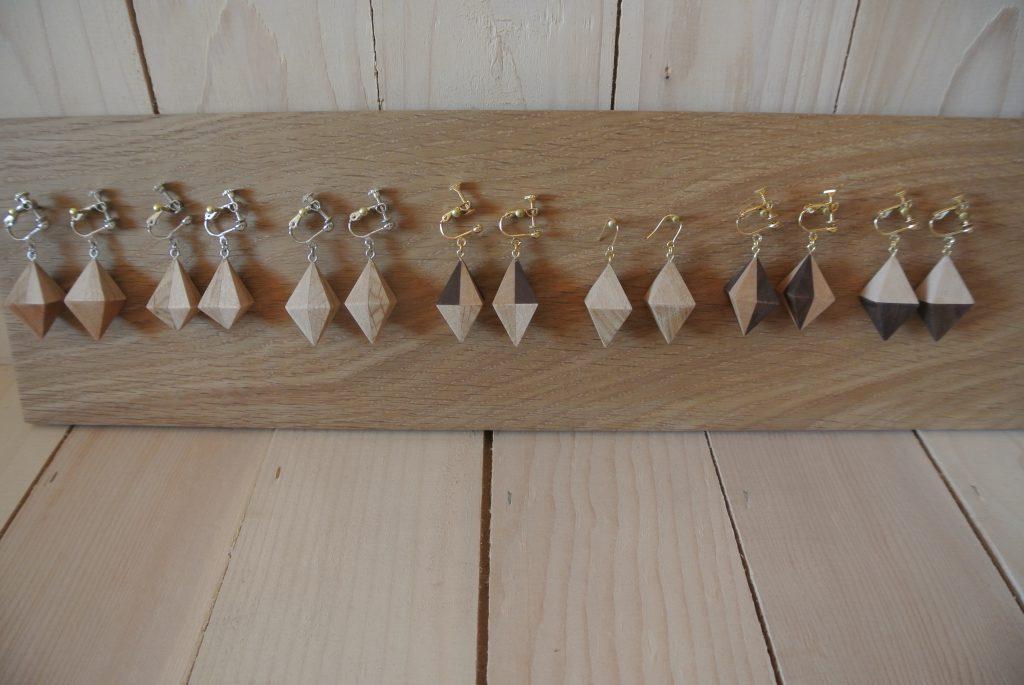 小西木材のイヤリング&ピアス