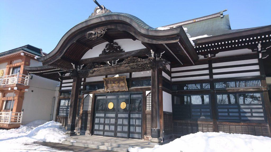 癒しごと in 興禅寺