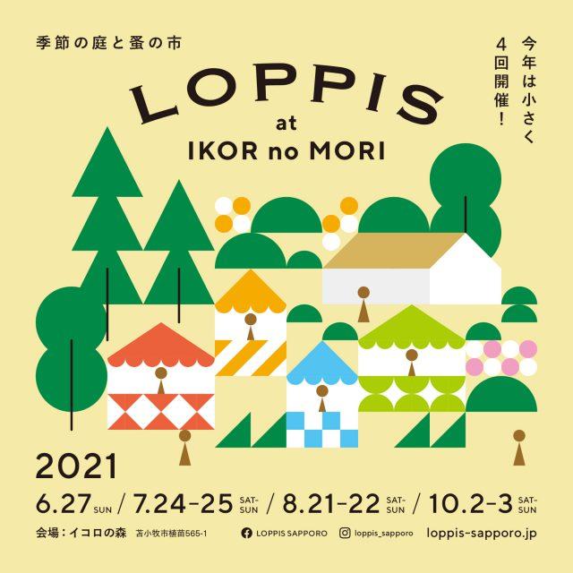 LOPPIS 2021 at IKOR no MORIに出店