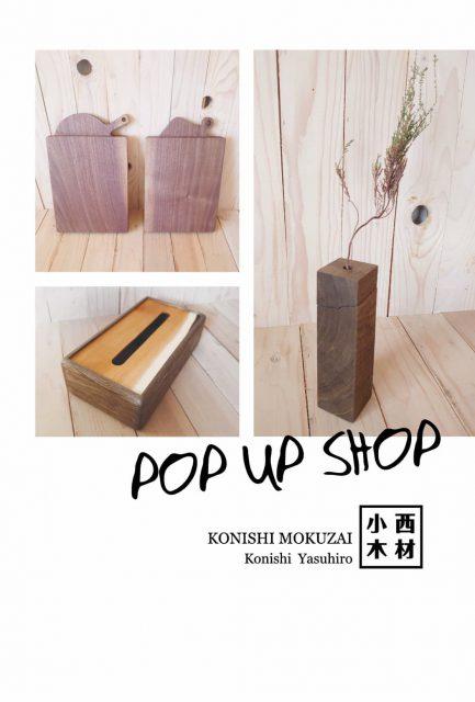 大丸札幌店「POP UP SHOP」に出店
